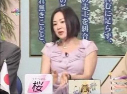 大高未貴 - 南京レポート&インタビュー(大虐殺記念館他)