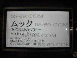 20080510161225