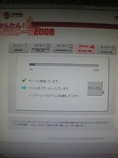 20080610212239