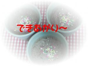 PIC_1116.jpg