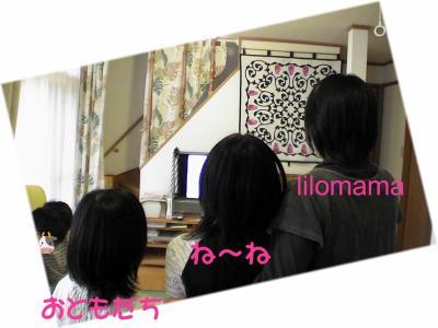 PIC_1329.jpg