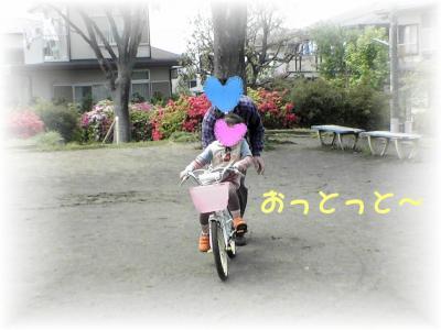 PIC_64142.jpg
