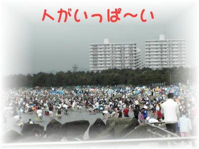 PIC_64392.jpg