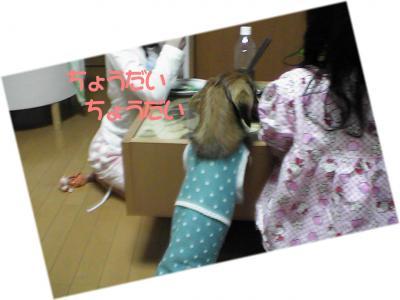 PIC_66202.jpg