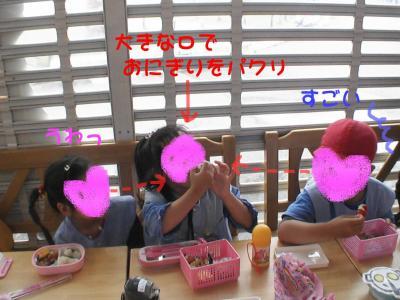 PIC_67552.jpg
