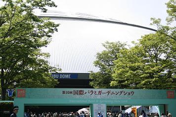 2008/05/15 その1
