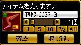 08062101.jpg