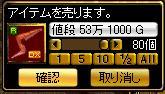 08062102.jpg