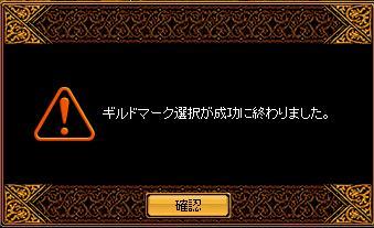 2008-04-15-01.jpg