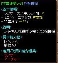 2008-06-02.jpg