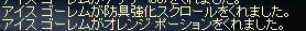 16日夢幻ZEL1