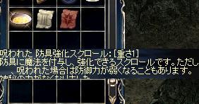HC3FBOSSどろっぷ