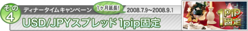 title_4_convert_20080726131610.png