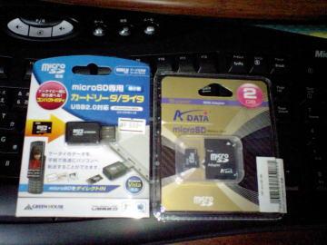 2008032802.jpg