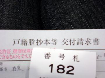 2008040701.jpg