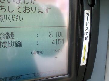 2008041603.jpg
