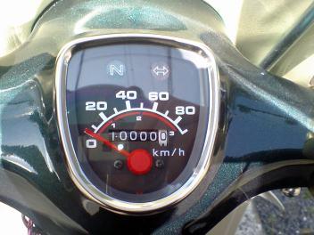 20080422004.jpg