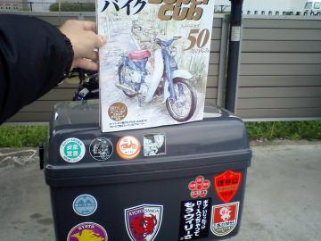 2008042601.jpg