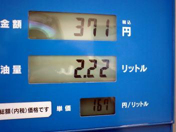 2008050202.jpg
