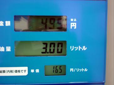2008051802.jpg