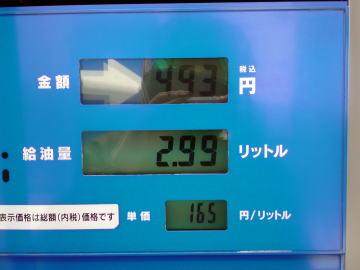 2008052200002.jpg
