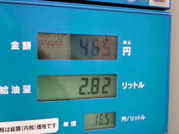 2008053002.jpg