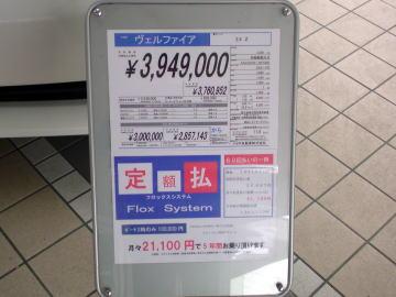 2008060602.jpg