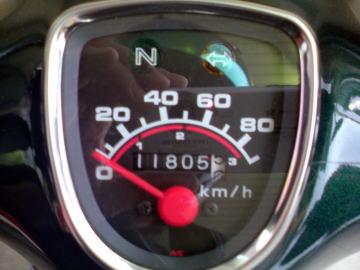 2008071701.jpg