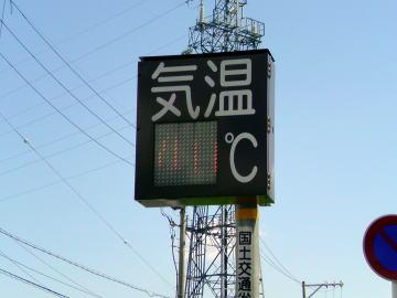 20080720001.jpg