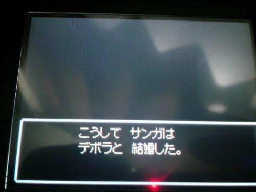 2008072701515.jpg