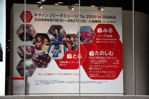 2008080802.jpg