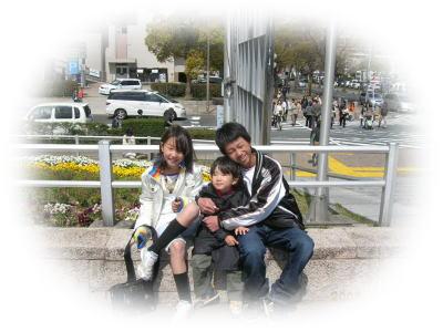 東山動植物園♪