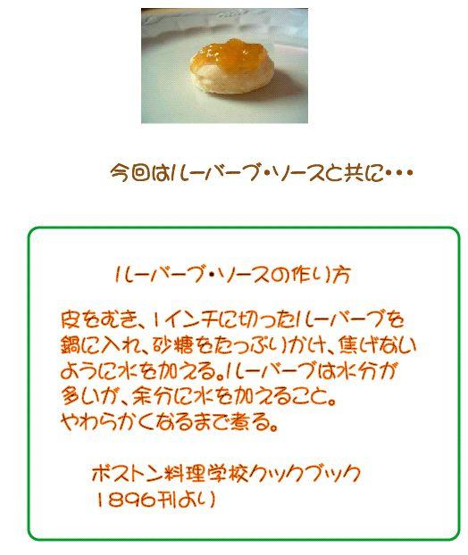 biscuit4.jpg