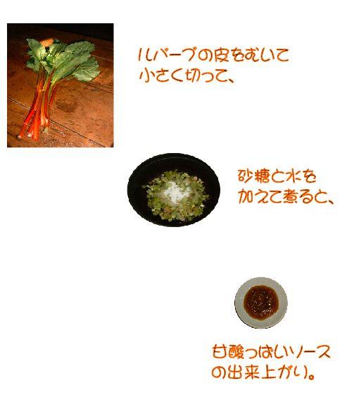 biscuit5.jpg