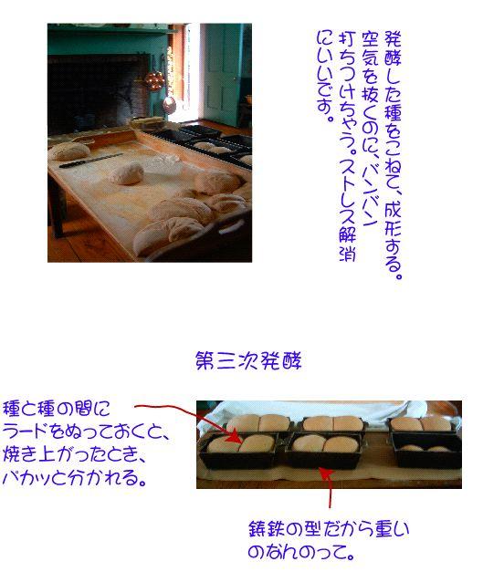 bread4a.jpg