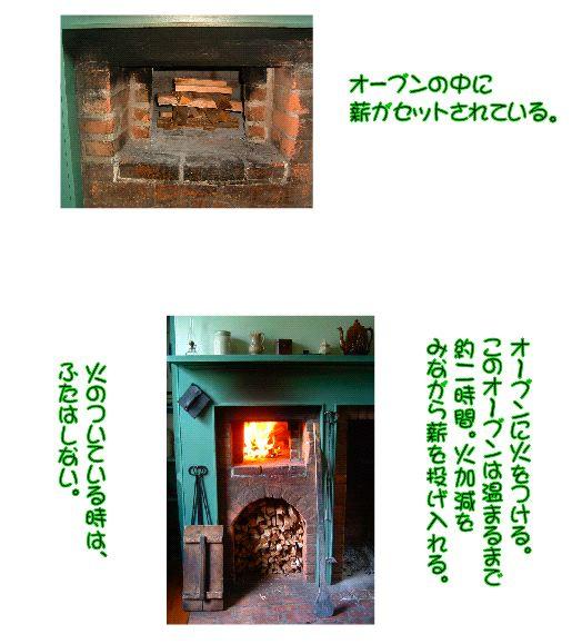 brickoven2.jpg