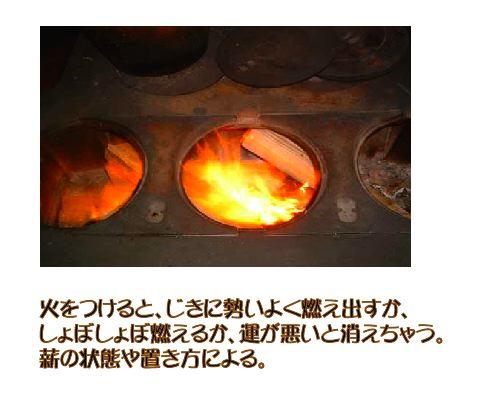 cookingstove4.jpg