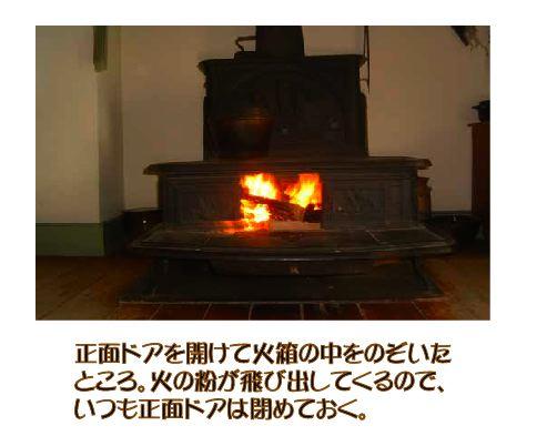 cookingstove5.jpg