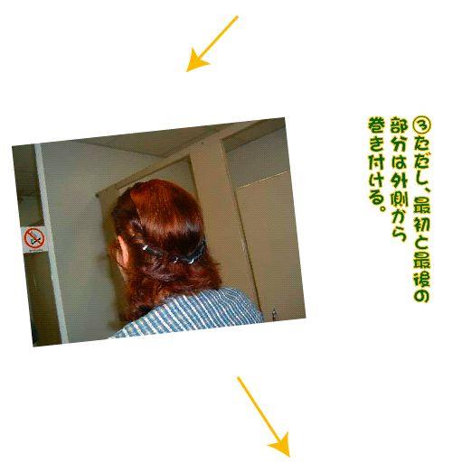 hairband4.jpg