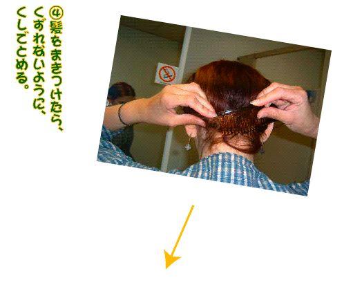 hairband5.jpg