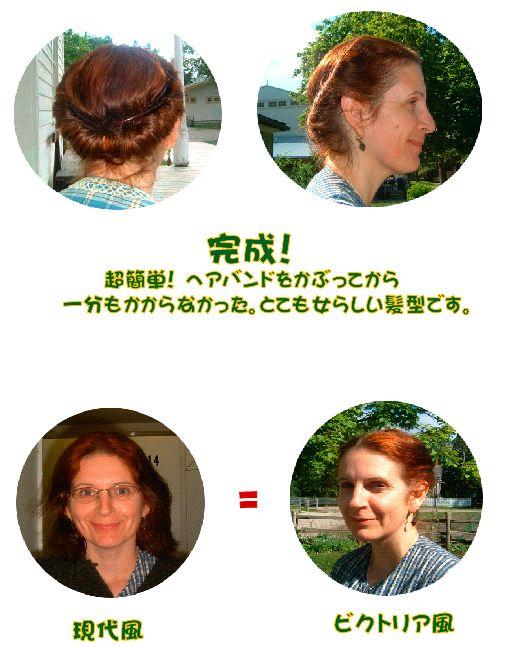 hairband6.jpg