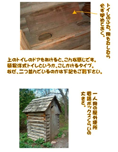 outhouse2.jpg