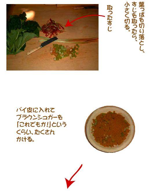 rhubarbpie3.jpg