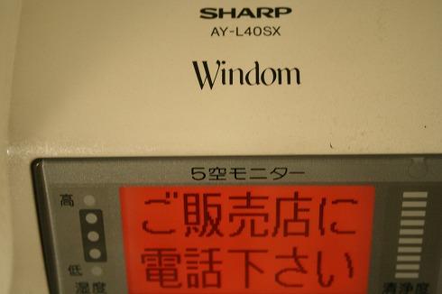 s-クーラー_9105