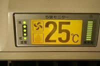 s-クーラー_9125