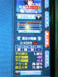 200805051925000.jpg