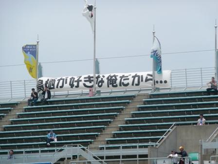 スタジアム内②