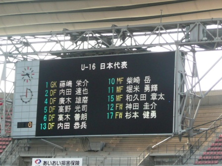 日本代表①