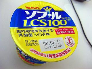20080702_113727.jpg