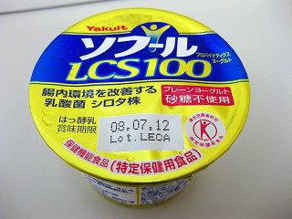 20080703_112513.jpg